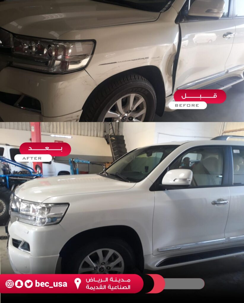 سمكري سيارات في الرياض