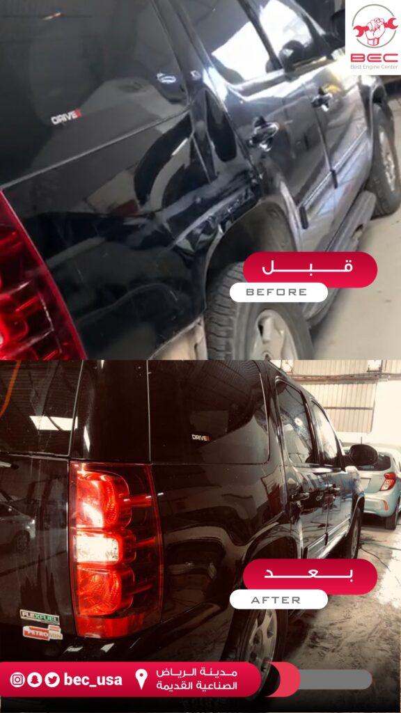ورشة رش بوية في الرياض